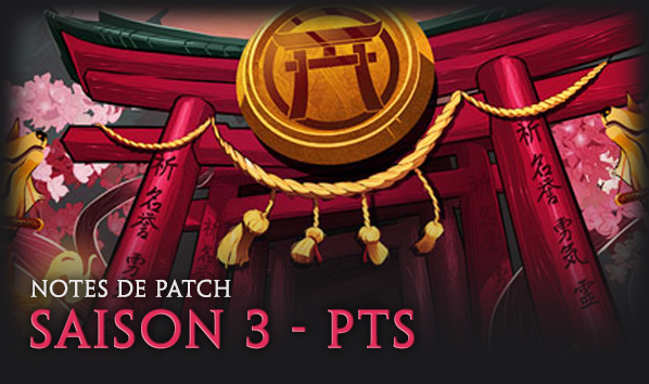 S3_Patch_blog