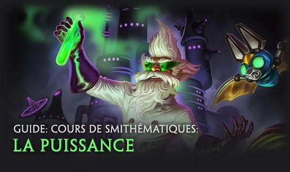 Article_CoursSmithématiques_Puissance