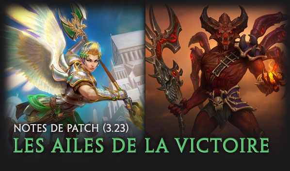 article_patch3-23